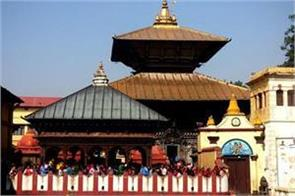for the first time pashupatinath temple disclosed its property
