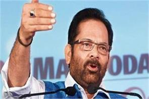 training to madarsa teachers from next month naqvi