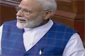 pm modi speech today in lok sabha