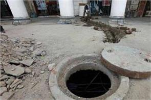 gujarat sewer sanitation manager arrested