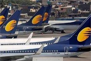 jet airways employees consortium adigroup partners to stake 75 pc claim