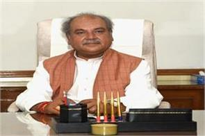 narendra singh tomar takes charge as agriculture minister