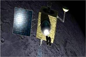 chandrayaan ii ready to explore life s prospects on moon