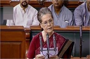 sonia gandhi sworn in hindi as a lok sabha member