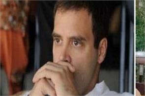 rahul gandhi troll in social media