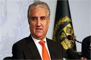 qureshi gave information about the fatf s concerns to pompeo