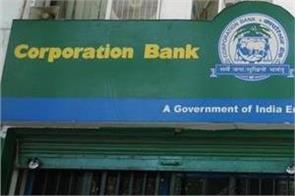 corporation bank cuts 1 yr mclr by 5 bps to 8 85 pc