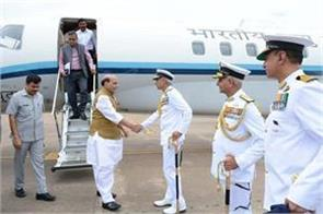 rajnath singh naval command tour for the first time after becoming