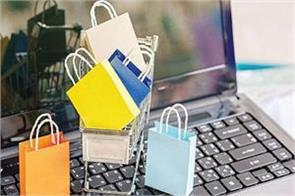 new e commerce policy within year goyal