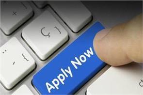 rpcau job salary candidate