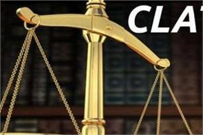 clat 2019 result clat exam candidate released