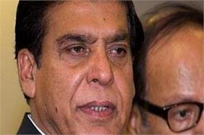 former prime minister parvez ashraf plea rejected in corruption case