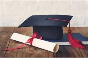 committee recommends 4 year bachelor degree in new education policy