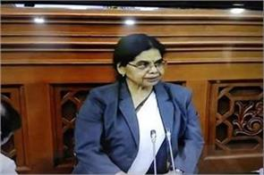 who is the convenor of mps for oath snehlata shrivastav