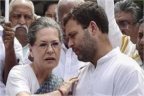 congress will get new president in next two months