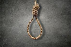 maharashtra girl hanged after seeing suicide video online
