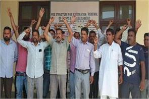 labourers protest for their demands