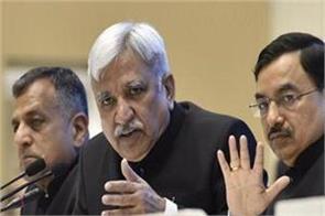 narendra modi code of conduct violation election commission ashok lavasa