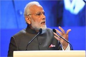 prime minister modi can raise the issue of terrorism in sco meeting