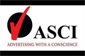 114 companies including nestle dove are doing misleading advertisements asci