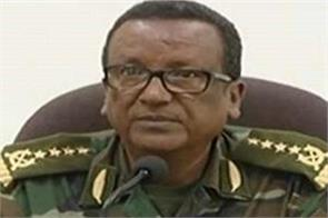 army chief dies in an attempt to overthrow the plaza in ethiopia