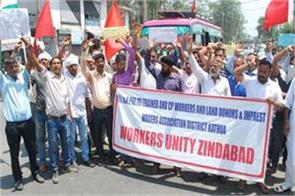 phe workers protest rally against guv