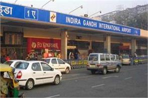 citizen of indira gandhi airport arrested with civilian cartridge