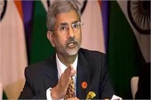 jaishankar speaks at cica conference terrorism is the biggest threat to asia