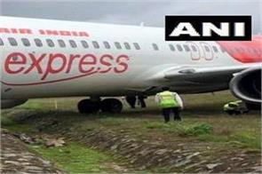 bigger accident at mangalore airport air india slipped off run way