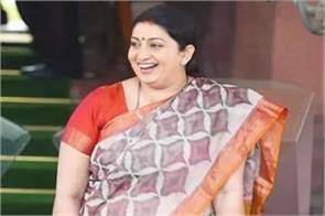 smriti irani strongly welcomed the lok sabha party members including pm modi