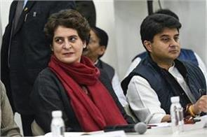 congress review meeting party leader
