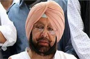chief minister amarinder calls on the falling water level in punjab