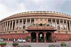 lok sabha members elected on monday