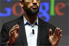google ceo pichai warns about regulation