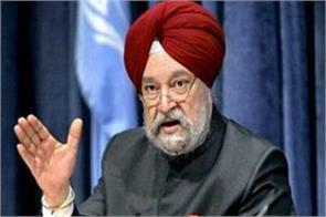 free metro travel hardeep puri targeted a kejriwal target said no proposal