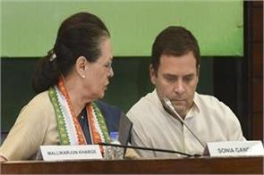 the leader of the congress in the lok sabha has not yet decided