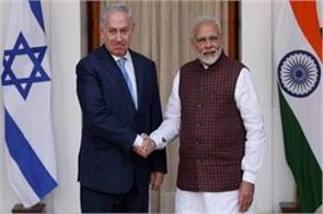 india s historic step voting for the first time in the israeli side of the un