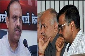 vijendra gupta filed a defamation case against kejriwal sisodia