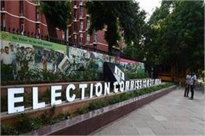 ec announces date for 6 rajya sabha seats in tamil nadu elections on july 18