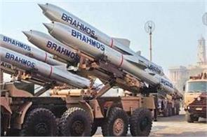 brahmos joint venture started from rs 1300 crores