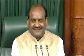 lok sabha speaker constituted presiding panel two women also included