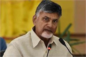 what did tdp mps say when joining the bjp
