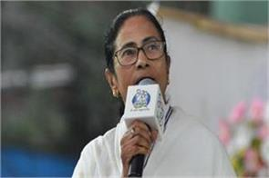 mamta banerjee bjp s partner nitish kumar said
