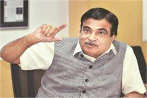 gadkari will work with full force to increase employment opportunities in msme