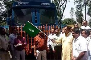 soochna rath departed from panchkula will reach between farmers