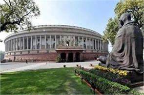lok sabha made record most asked questions after many years