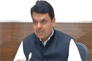 cabinet may expand in maharashtra fadnavis