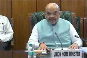 home ministry reports seeking police commissioner