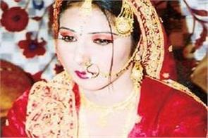 pakistan abadi britain divorce mental ill