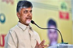 tdp declares bjp to include targets rajya sabha mps
